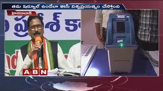 Marri Shashidhar Reddy Speaks to Media Over Discrepancies In Telangana Voters List
