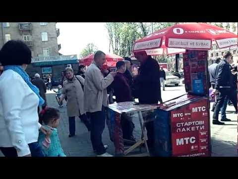 Simcard Ukraine Kiev - buying a prepaid simcard and top-up your credit