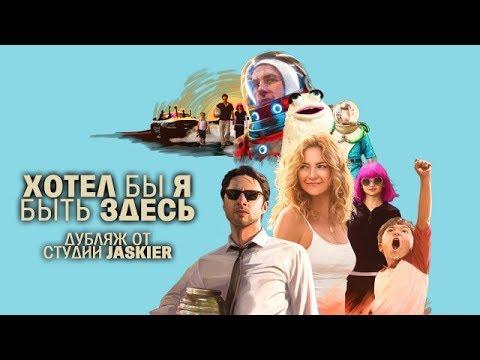 «N.I.C.E.»2016 - Matteo Garrone представляет свое кино в Петербурге(1)