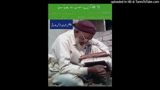 Hafiz Abdul Qadir Ropri - Forgiveness and Mercy of Allah - YouTube .mp3