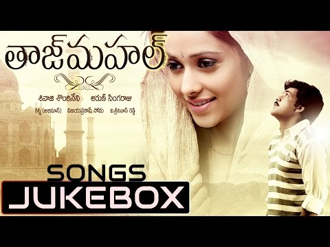 Tajmahal Telugu Movie Songs Jukebox || Sivaji, Sruthi