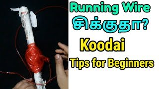 Tamil-Running Wire சிக்குதா? | Running Wire Tangled Solution | Koodai Tips for beginners