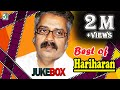 Hariharan Hits | Best Of Hariharan Super Hit Audio Jukebox video