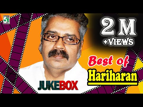 Hariharan Hits | Best of Hariharan Super Hit Audio Jukebox | Tamil Hits