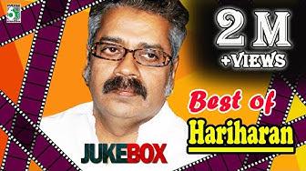 Best of Hariharan Super Hit Famous Audio Jukebox
