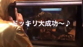 1/1深夜1時からの特番「FUNKY MONKEY PARTY」で DJを務める飯室大吾に ...