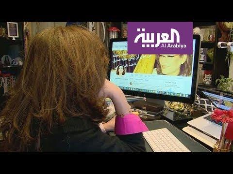 قانون مصري يعامل صفحات التواصل الاجتماعي كوسائل إعلام  - 09:53-2019 / 1 / 11