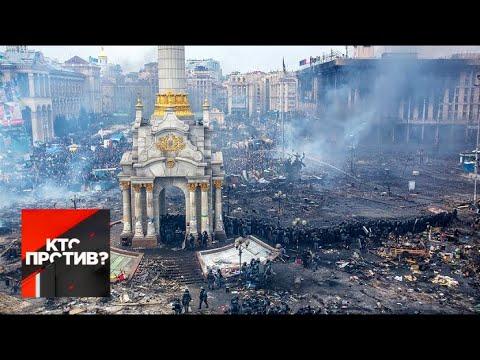 'Кто против?': paсстрелы на Мaйдaне: на допрос вызвали топ-чиновников Укpaины. От 20.08.19