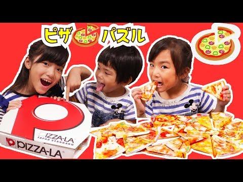 はやくしないとピザが爆発!?ほんものそっくりピザパズルゲーム