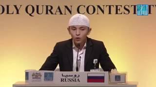 Фархуддинов Аёмиддин  Конкурс чтецов Корана в ОАЭ 2016(, 2016-06-17T16:12:21.000Z)