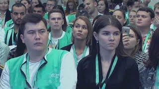 """В Оренбурге завершает работу международный молодежный образовательный форум """"Евразия Global""""."""