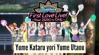 Aqours Lovelive! -Step! Zero To One Love Live! [Yume Kataru yori Yume Utaou]