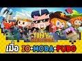 เมื่อ IO+MOBA+PUBG | Tiny Battleground