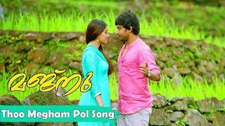Majnu Malayalam movie Songs    Thoo Megham Pol Full Song    Nani, Anu Immanuel