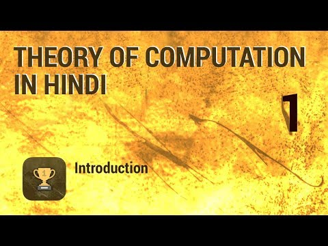 1- Theory of Computation Introduction