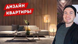 Дизайн квартиры в лесу 127м. Парк Рублево #2, Москва