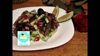 Вкусный салатик с говяжьим языком для  застолья : )