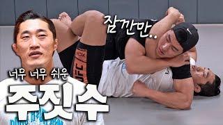 김동현에게 배우는 주짓수 (말왕xUFC김동현) #사이드포지션