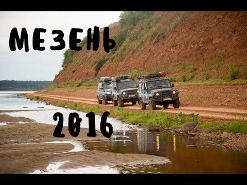 Долгая Мезень 2016 белые дороги