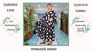06 05 2021 Часть 2 Показ женской одежды больших размеров DARKWIN от DARKMEN Турция Стамбул Опт
