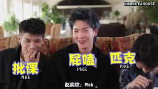 [English sub] My Youth Boys Orange Ent Interview (Zhao Yi Qin)
