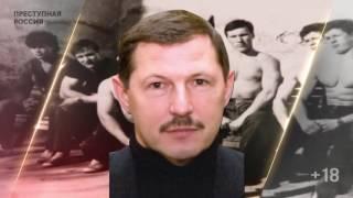 Тамбовская ОПГ под «крылом» российских чиновников