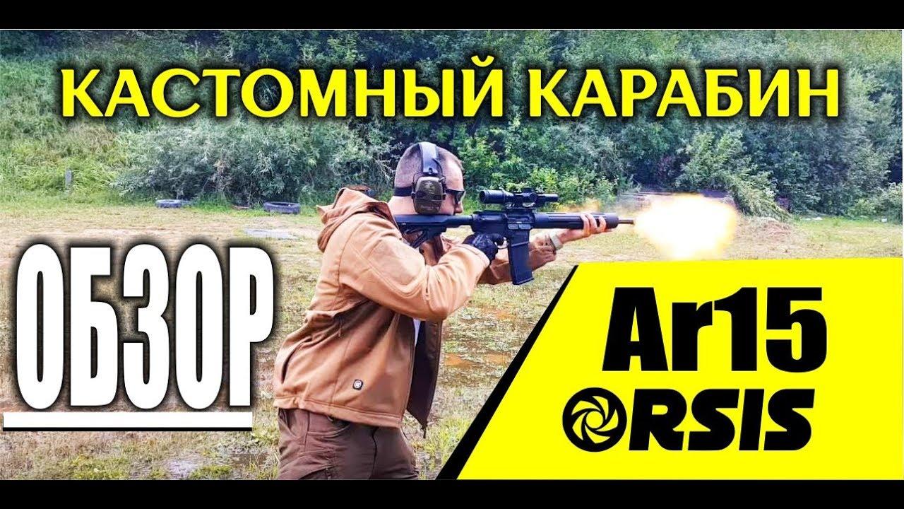 Винтовка против карабина: что выбрать для динамической стрельбы .