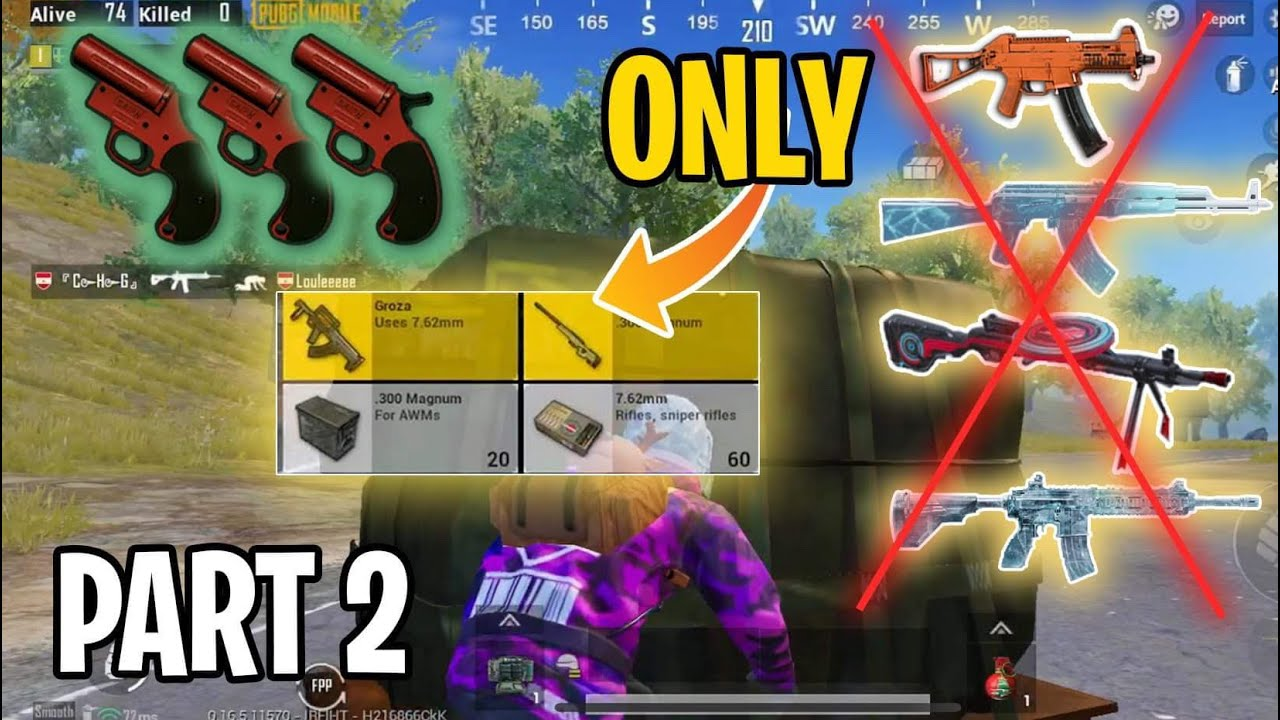 Drop Weapons ONLY (PART 2)   PUBG Mobile