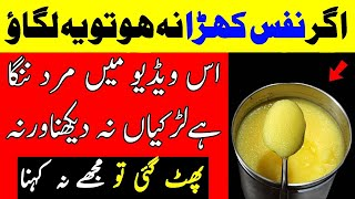 9 Health Benefits Of Ghee with Cloves for Weight Loss, Skin & Hair