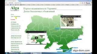 Отдых в Крыму цены 2016 лето у моря.(, 2013-05-20T08:52:40.000Z)