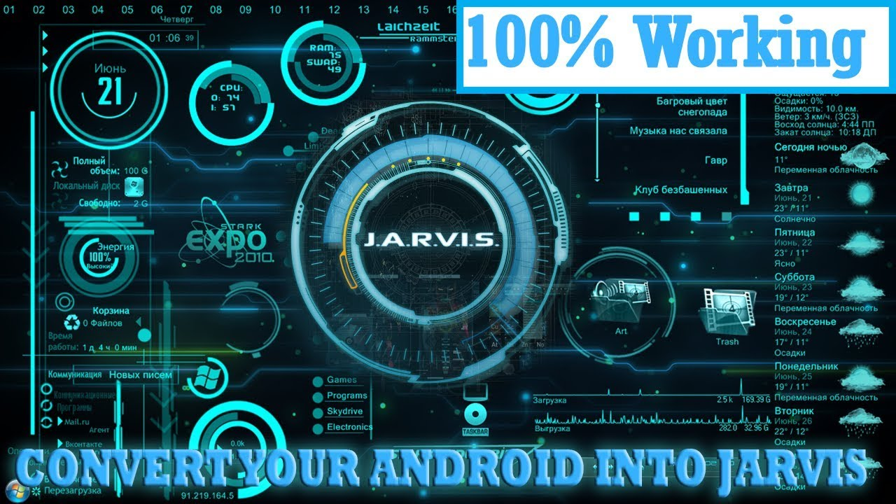 Install J A R V I S in android phone[Control phone with voice Artificial  intelligence - 2018]