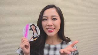 2018年3月発売予定の【石田安奈スクールカレンダー〈FACE〉】! 封入さ...