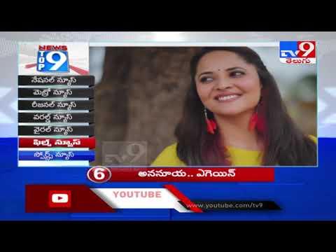 Top 9 Film News - TV9