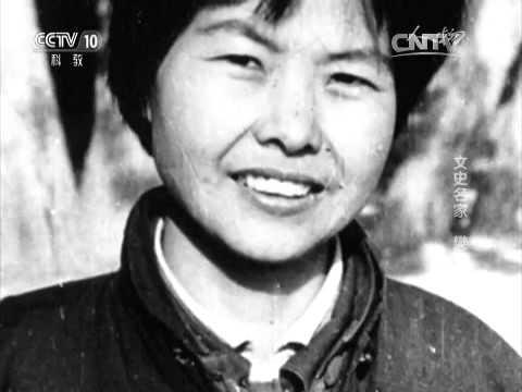 20151016 人物  文史名家 樊锦诗