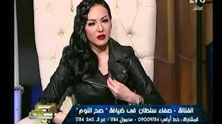 شاهد رد فعل الفنانة صفاء سلطان علي كليب