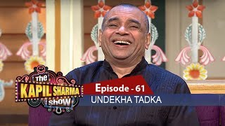 Undekha Tadka | Ep 61 | The Kapil Sharma Show | SonyLIV | HD