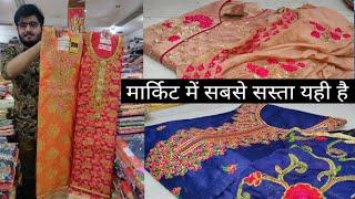 खरिदे सबसे सस्ते सूट 105₹ में। Cheapest ladies suit shop in chandni chowk,अर्बन hill