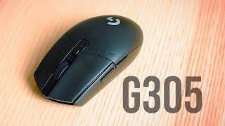 Logitech G305: Un mouse sin cable económico