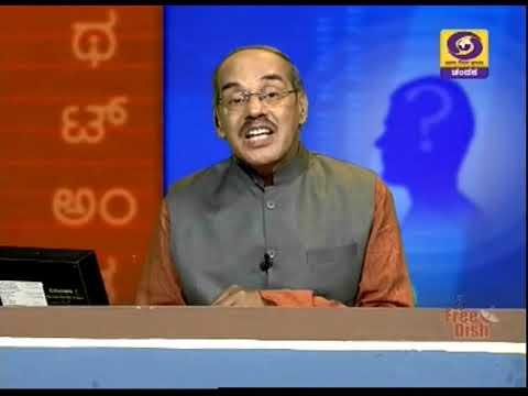 Thatt Anta Heli | Kannada Quiz Show | 29-04-2019 | DD Chandana