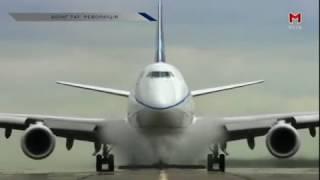 Боинг 747 Революция (Украинская озвучка)(Телеканал МЕГА)