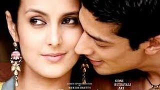 Dhokha Film Trailer - stars Muzammil Ibrahim and Tulip Joshi