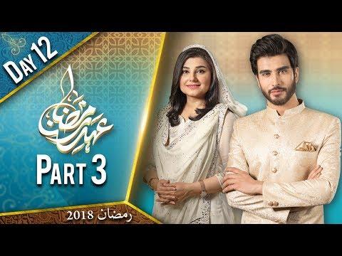 Ehed E Ramzan | Iftar Transmission | Part 3 | 28 May 2018