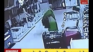 CCTV: Woman Thief In Indor, LED theft In Mall