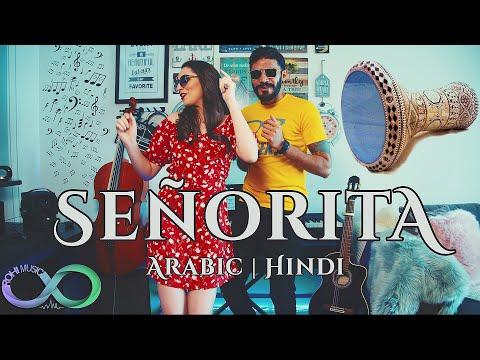 Senorita Lyrics Hindi