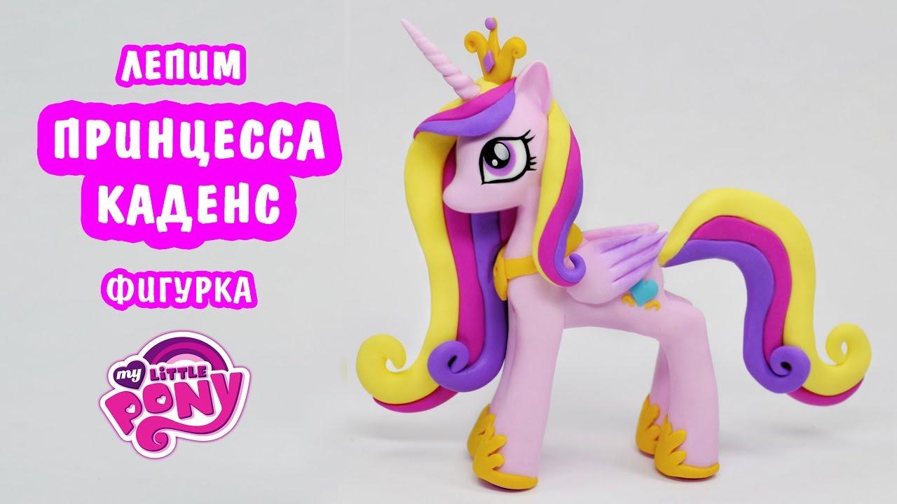 фото пони принцесса каденс