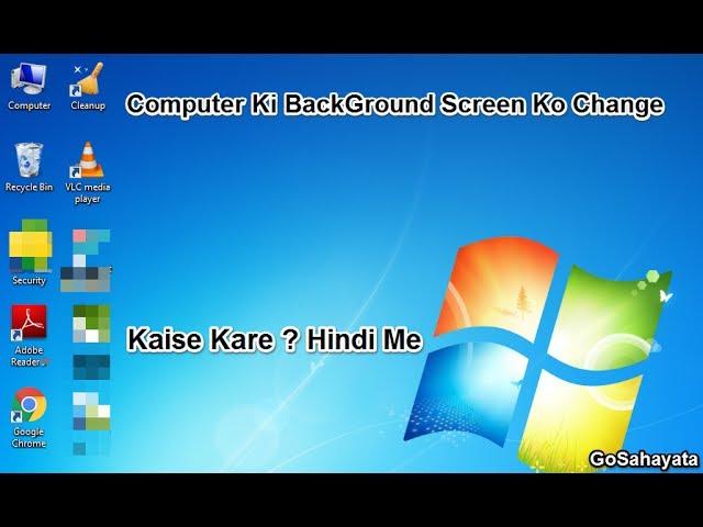 Computer Ki Background Screen Ko Change Kaise Kare Youtube