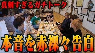 どうも、トラジャことTravis Japanです! 今回は…下北沢で謎解きゲーム...