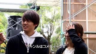 【劇団TIPS】静大祭公演 第20回 静大祭in浜松2019 - 静岡大学