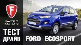 Тест драйв Форд Экоспорт 2015. Видео обзор Ford EcoSport