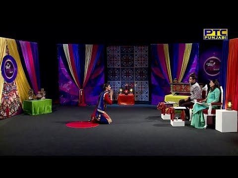 Amritsar Auditions | Miss PTC Punjabi 2017 | Full Episode | PTC Punjabi
